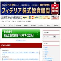 日本エスリードってどうですか?|デベロッパー・ …