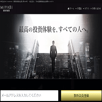 雅投資顧問のサイト画像